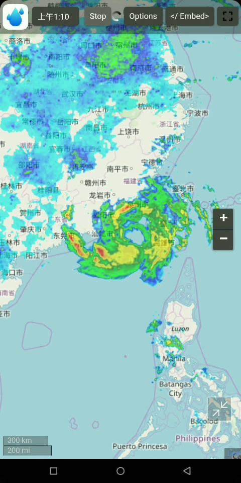 """今年第11号台风""""白鹿""""最新雷达实况,可见,其风眼结构很丑"""
