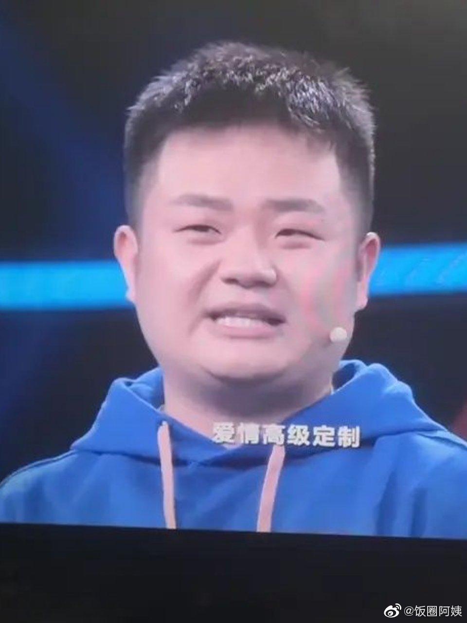 黄景瑜、迪丽热巴主演《爱情高级定制》暑假播出,恭喜