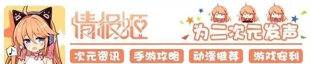 【短讯】暴走大事件复播丨数码宝贝20周年丨Overidea联动B站