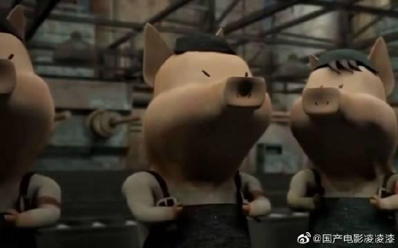 小猪每天在流水线工作,梦想有朝一日成为大富豪,结局也太讽刺了!