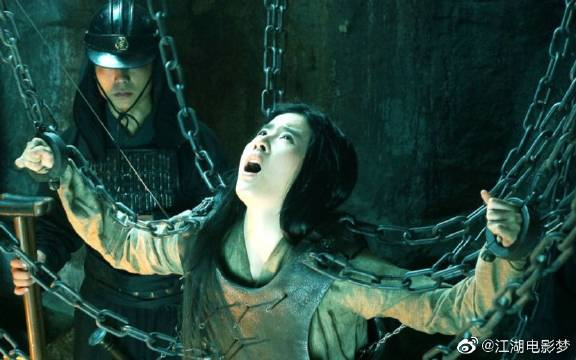 《四大名捕》是北京光线影业出品的古装武侠题材电影