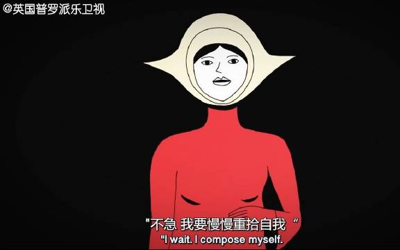 大火美剧《使女的故事》,何以让人如此着迷?