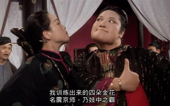 烈火奶奶VS苑琼丹对骂戏,好怀念烈火奶奶