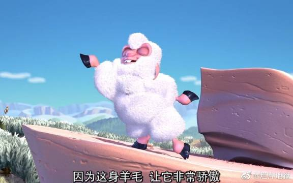 跳跳羊的幸福生活,专治不开心的一部动画片,小羊以雪白的羊毛骄傲