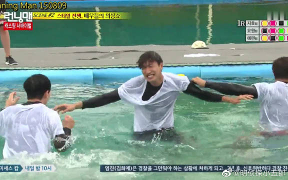 RM爆笑狠游戏之水中大战!超过瘾!