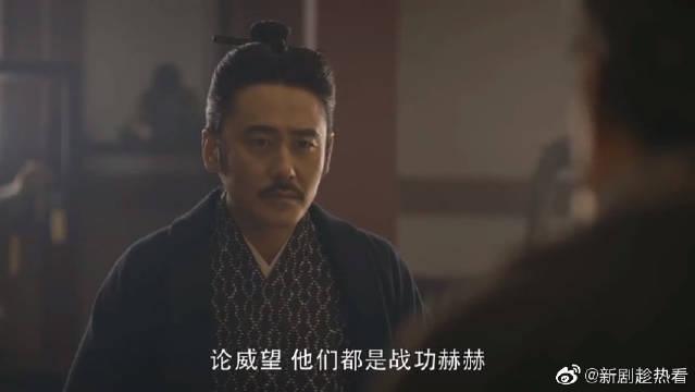 军师联盟 吴秀波 刘涛 唐艺昕
