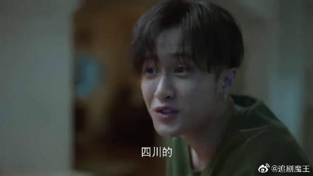 带着爸爸去留学:陈凯文想送朱露莎去上学,老妈却不同意