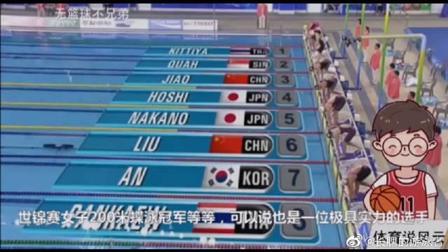 200米蝶泳中国焦刘洋前150米落后,最后50米爆发甩开日本名将夺冠