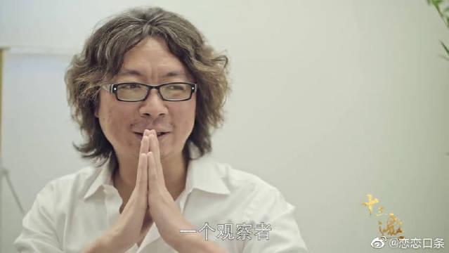 """十三邀:李宇春""""吐槽""""徐克:我化妆干等5天,他却一直在拍骆驼"""