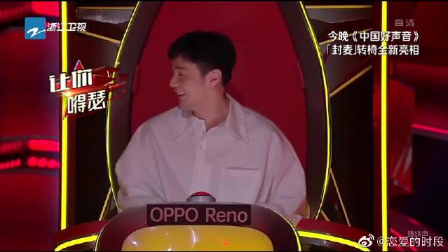 """开头就玩这么狠?李荣浩""""封麦""""那英,萌新导师太6了!"""