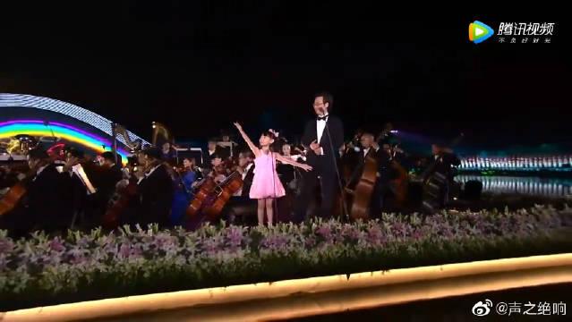 G20峰会,廖昌永与小女孩演唱《我和我的祖国》