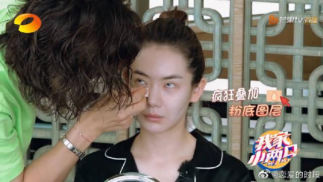 李承铉变tony老师给戚薇化妆,戚哥:眉得感情