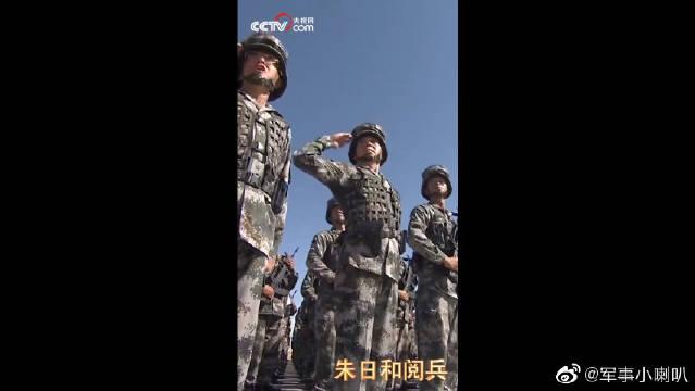 沙场大点兵,1分钟爆燃混剪,一起来看朱日和阅兵震撼场面!