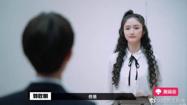 """组内""""九选七""""郭敬明泪奔,任容萱和刘哲尔遗憾出局"""