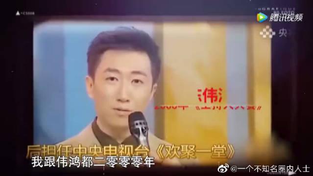三届冠军同台,鞠萍姐姐30年前青涩影像初曝光,撒贝宁超级感慨