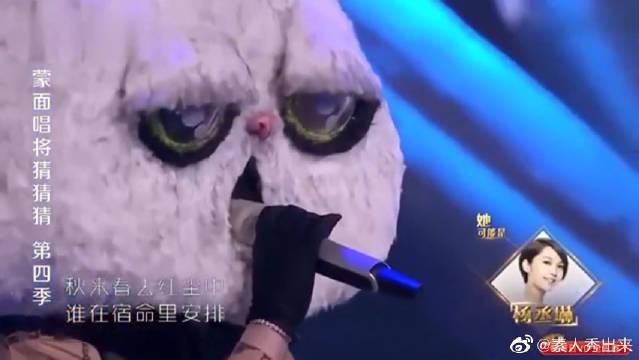 狐狸小姐一首《追梦人》,一开口以为是杨钰莹,唱的太好听了!