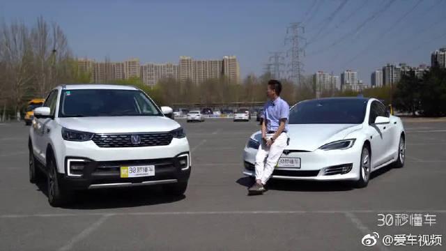 视频:5倍价格差距,长安新CS55挑战地球最强自动驾驶Model S