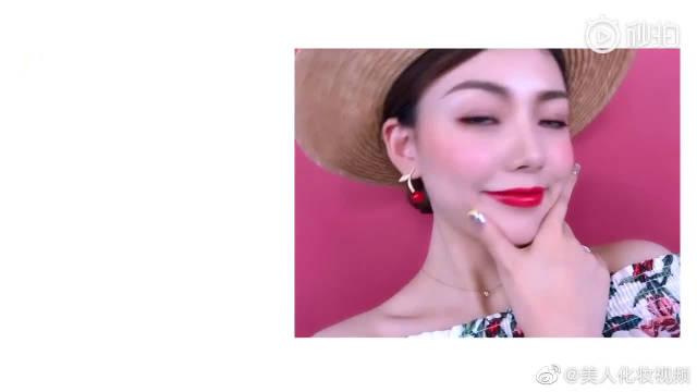 自拍美爆的微醺樱桃妆,超适合夏天度假出游的妆容