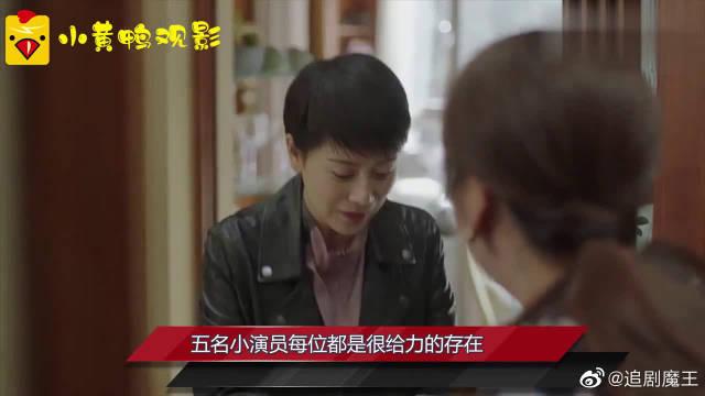 小欢喜:小梦幡然醒悟,做了这件事,助乔卫东宋倩成功复婚