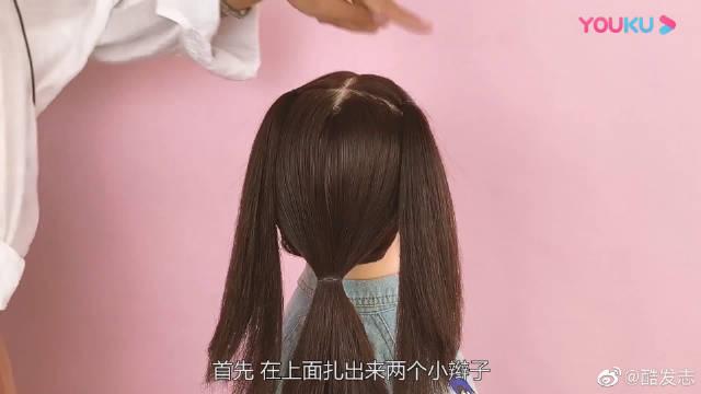 小女孩的爱心发型很欧创意哦,扎发简单又漂亮