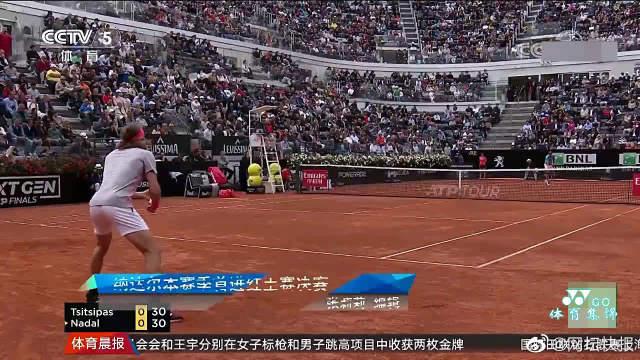 罗马大师赛,纳达尔轻松晋级红土决赛,看纳达尔打球真的是爽