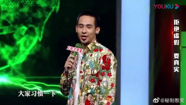 卡姆浮夸的开场表演,王刚老师看的直瞪眼
