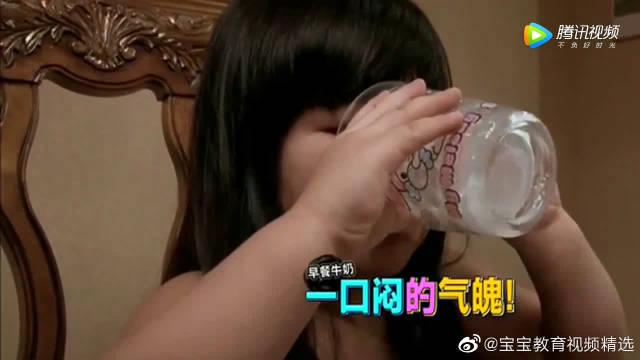 王诗龄担心爸爸喂不饱自己,李湘给女儿出招,真是奇招。