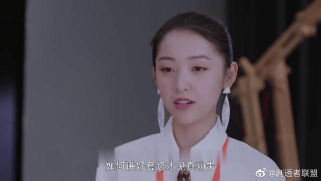 邢昭林 白鹿 翟子路 陈昊蓝