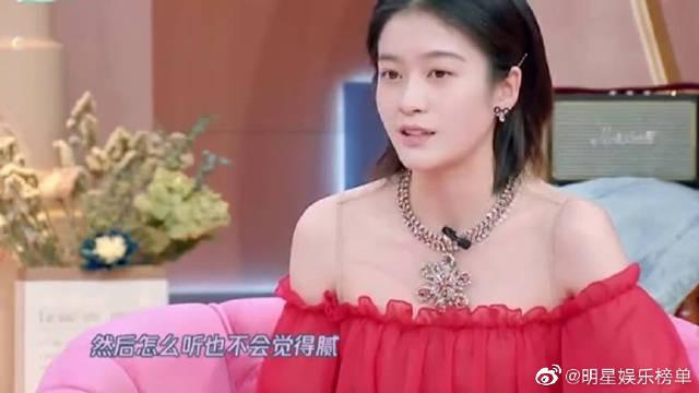 张雪迎自曝很喜欢周杰伦的歌,何炅:喜欢杰伦的人没有年龄限制~