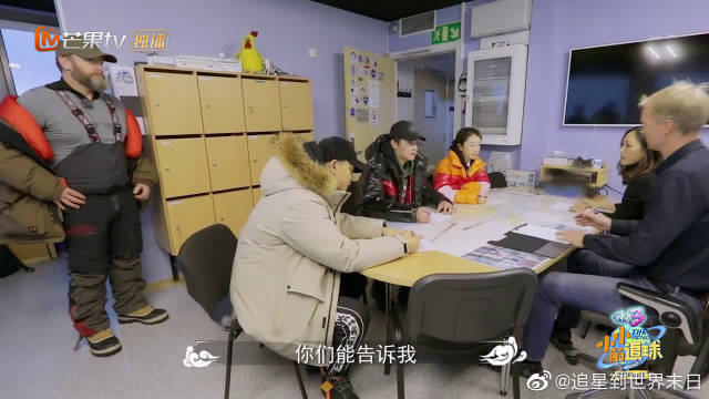 控制出生率,尹正狂摇头表示未怀孕!