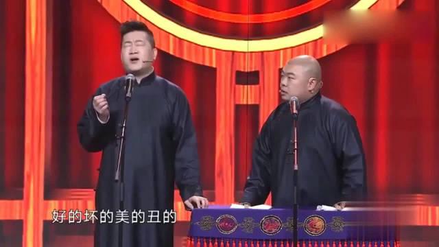 德云社:相声演员张鹤伦唱节奏稍快一点的歌,像是在说贯口,贼溜