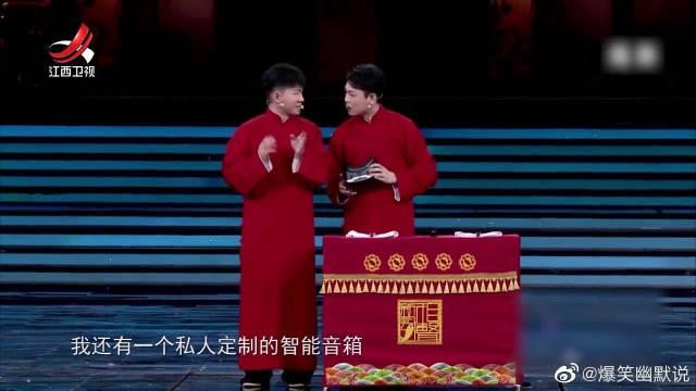 卢鑫私人定制人工智能音箱,玉浩补刀不要脸定制