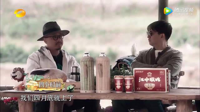 黄磊惦记了很久的电器灶还是没有,依旧只有土灶!期待下一季呀!