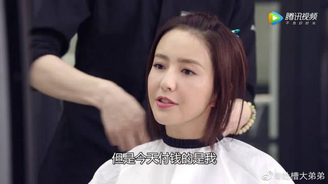 黄轩 佟丽娅 陈数 高露