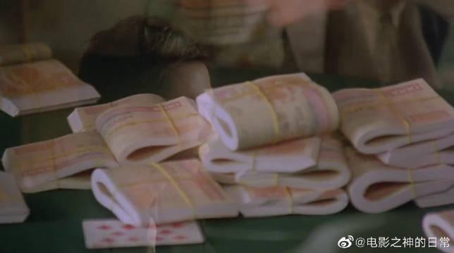 阿鸡跟阿骏赌钱,一局输掉一百多万,赌博的真实啊!