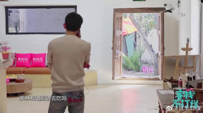 吴磊把自己的客人安排给阚清子照顾,阚清子翻脸个白眼