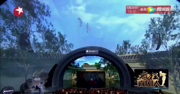 辽宁民间艺术团文松团队小品《翡翠西瓜》