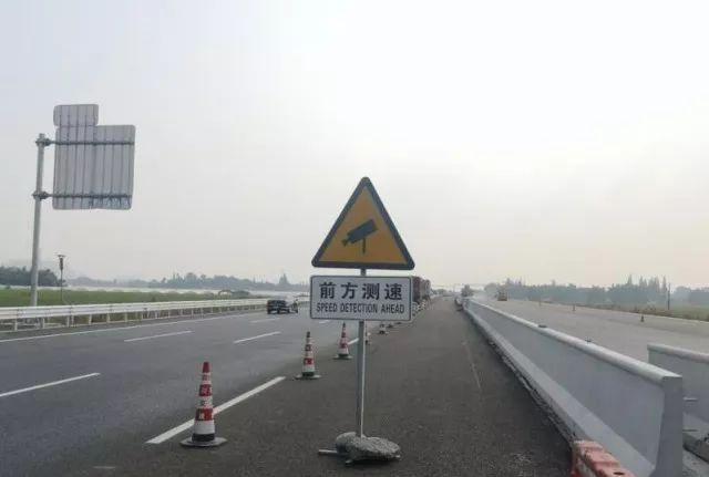 11月25日起 国道317线马尔康至金川方向有交通管制
