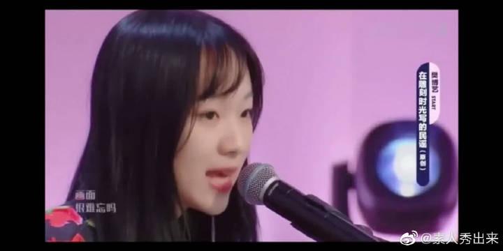 樊博艺《在雕刻时光写的民谣》,太有陈绮贞的感觉了!值得一听!