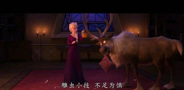长发披肩的Elsa太好看了吧!北美11月22日,跪求国内同步