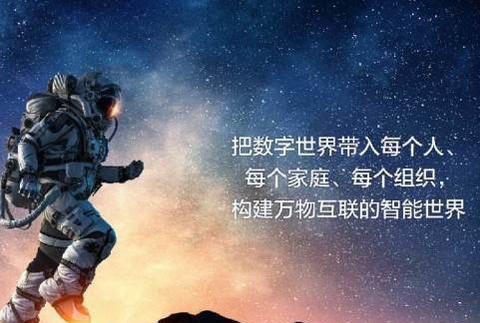 因担心首批5G设备有问题,被华为用户质疑,卢伟冰:法务在处理