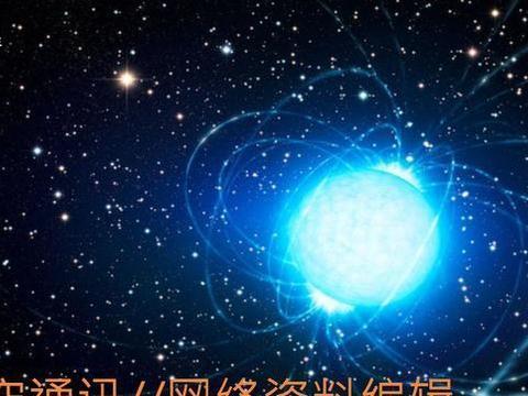 中子星重不重与掉不掉下来没半毛钱关系