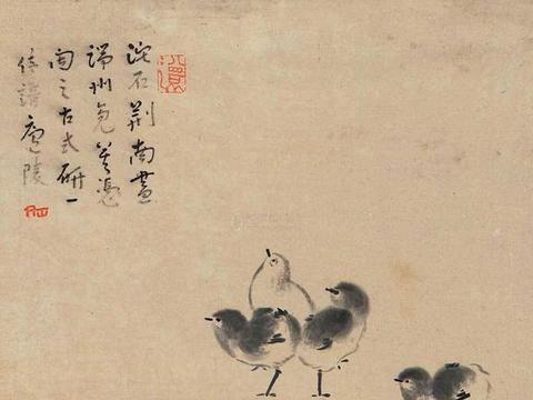 网传八大山人《雏鸡图》及题画诗《在芙山房十韵》的几点疑问