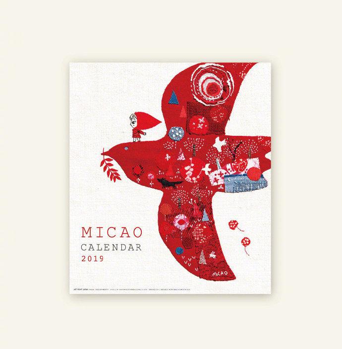 童话主题拼布作品  日本艺术家 Mika Hirasa