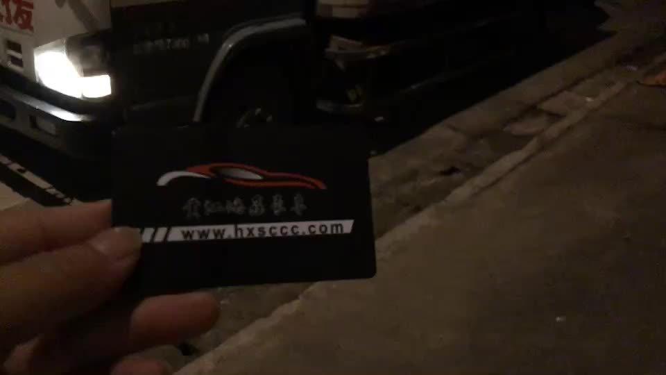 视频: 15丰田阿尔法全款已售,物流走起