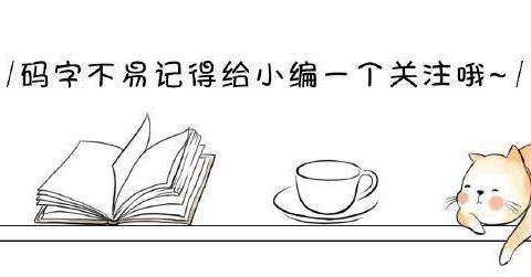 日本手游《旅行青蛙》上市遭中国外挂盯上, 损失达数千万!