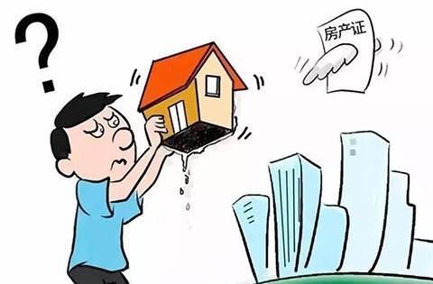 春节可别买这5种便宜房,你买了吗?