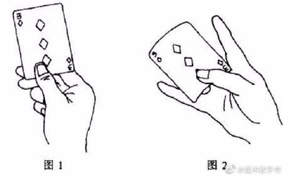 空手变牌手法揭秘,原来都是障眼法!