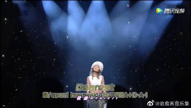 亚洲一姐滨崎步超好听的一首歌,听前奏已沦陷!
