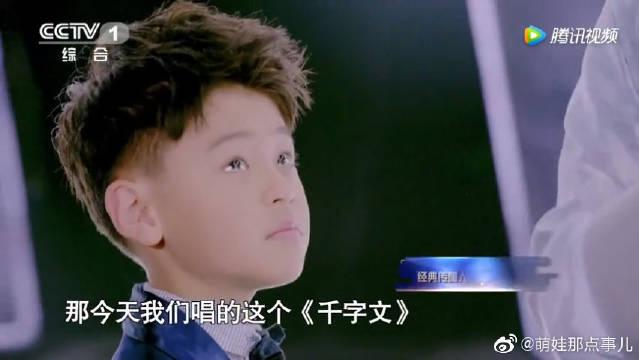 蔡国庆不认识甲骨文被亲儿子调侃,《千字文》来历大解读